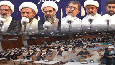 اسلامی مقدسات کیخلاف گستاخانہ فلم کا راستہ روکنا ضروری ہے