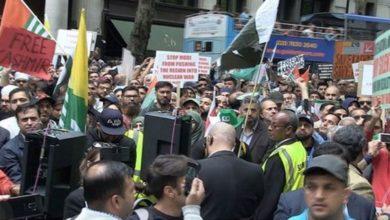 کشمیریوں سے اظہار یکجہتی کیلئے دنیا بھر میں احتجاجی ریلیاں