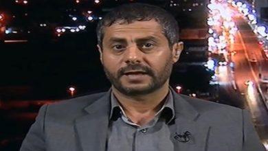 تحریک انصاراللہ کی طرف سے متحدہ عرب امارات کو سخت انتباہ!