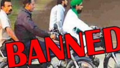 کراچی، 9، 10 محرم الحرام کیلئے ڈبل سواری پر پابندی عائد