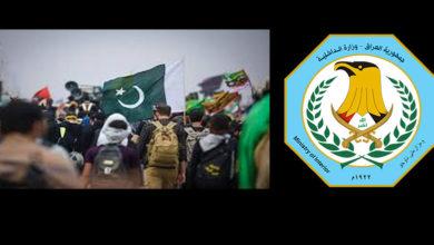 عراقی وزارت داخلہ کی ہٹ دھرمی، ہزاروں زائرین مولا حسینؑ پریشان