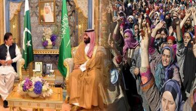 عمران خان سعودی ولیعہد سے کشمیر پربیان نہ لے سکے