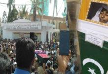 شہید میجر عدیل شاہد زیدی کی نماز جنازہ ادا کردی گئی