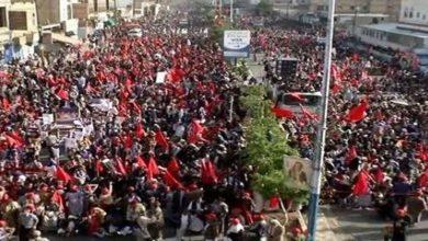 یمن میں یوم عاشورہ کے جلوس میں لاکھوں عوام کی شرکت