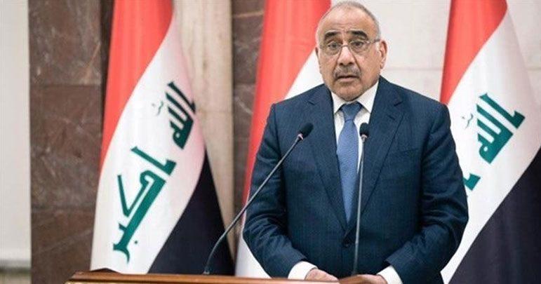 عراق کے سیاسی ڈھانچے میں اصلاحات پر عمل در آمد کا اعلان
