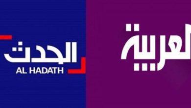 عراق میں امریکہ اور سعودی چینلوں کی نشریات پر پابندی