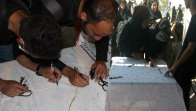 اربعین حسینی، کشمیریوں کی حمایت میں 15 ہزار افراد کےدستخط