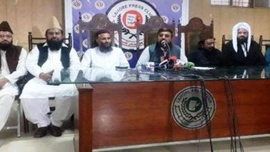 مولانا فضل الرحمان مذہب کے نام پر سیاست کرنا چاہتے ہیں۔اسدنقوی