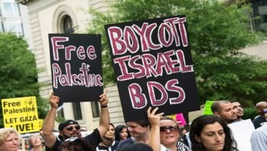 عالمی بائیکاٹ تحریک BDS نے اسرائیلی ریاست کو تنہا کر دیا