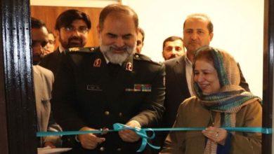 تہران میں پاکستانی سفارت خانے میں ایف آئی اے ادارے کا قیام