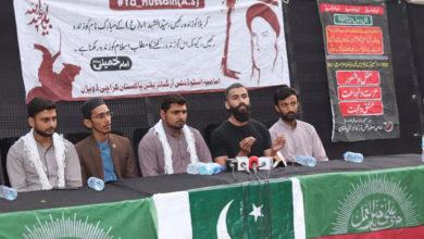 وفاقی اردو یونیورسٹی میں کالعدم تنظیم کے افراد اہم عہدوں پر فائز ہیں