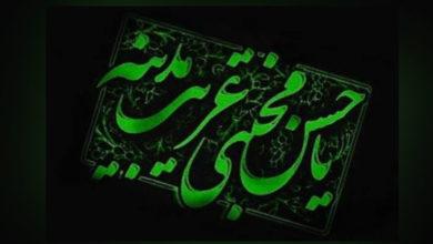 امام حسن(ع) کی شہادت کے وقت کے اہم واقعات