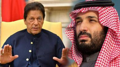 تبدیلی آگئی ہے، عمران خان نے محمد بن سلمان کو ''نہ'' کردی