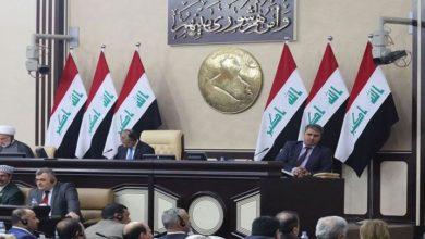 عراقی پارلیمنٹ کا ہنگامی اجلاس طلب کرلیا گیا