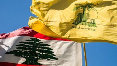حزب اللہ اور لبنان کے موجودہ حالات