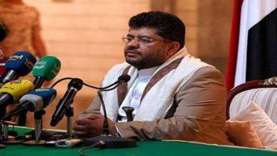 یمن کی دفاعی کارروائیاں جاری رہیں گی۔ محمد علی الحوثی