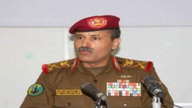 سعودی عرب کو یمن کے وزیر دفاع کا انتباہ