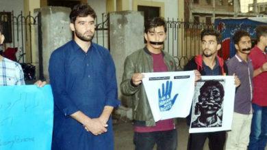 ملتان، شیعہ لاپتہ افراد کی بازیابی کیلئے احتجاجی مظاہرہ