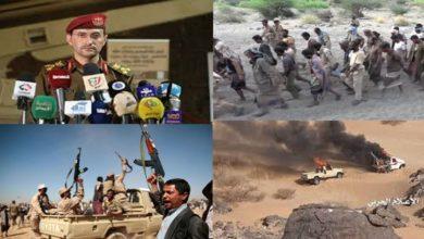 نجران کے دفاعی آپریشن سے سعودی عرب پر لرزہ طاری