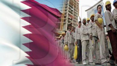 قطر نے'' کفیل'' کا نظام ختم کرنے کا اعلان کردیا
