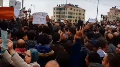 عالمی ریڈکراس کے دفتر کے سامنے فلسطینیوں کا مظاہرہ