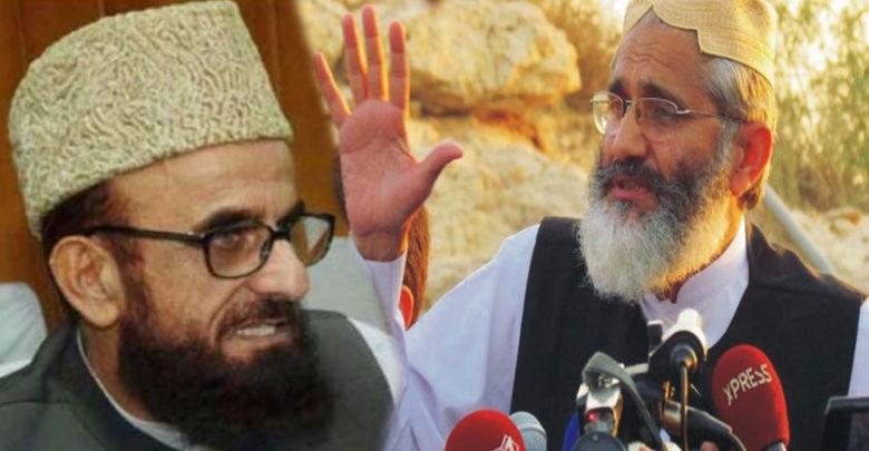 یزید امام حسینؑ کا قاتل ہے، سراج الحق کا مفتی منیب کو کرارا جواب