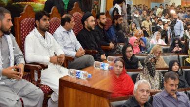 اسلام آباد، قائد اعظم یونیورسٹی میں یوم حسین کا انعقاد