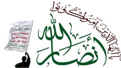 سعودی حکومت کی جارحیت کا مکمل خاتمہ جنگ بندی کی بنیادی شرط ہے