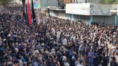 گلگت بلتستان, امام حسین کا چہلم عقیدت و احترام سے منایا گیا