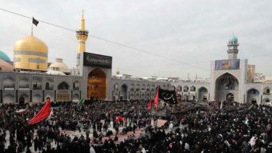 روز شہادت امام علی رضاؑ