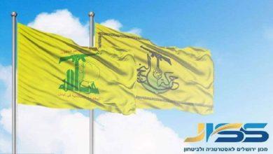 شیعہ مزاحمتی تحریکوں کی طرف سے صیہونی رژیم کو لاحق خطرات