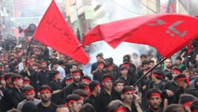 ضلع کرم، چہلم امام حسین ؑ عقیدت و احترام کے ساتھ منایا گیا