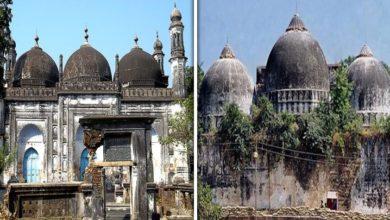 مسجد معاملے میں سپریم کورٹ کے فیصلے کا احترام کیا جائے گا۔