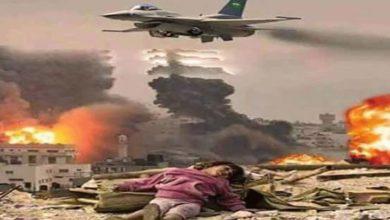 یمن پر آل سعود کے اتحادی افواج کی بمباری میں 5 شہید