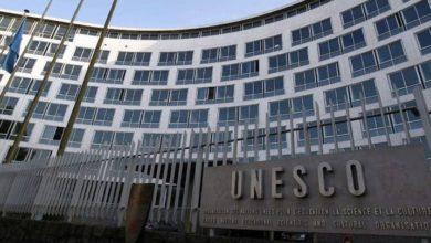 القدس میں اسرائیل کے تمام اقدامات ''باطل'' ہیں۔ اقوام متحدہ