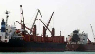 سعودی اتحاد کی تیل بردار جہازوں کی الحدیدہ بندرگاہ پرپابندی