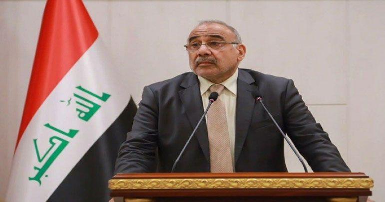 عراقی عوام کے حقوق کا تحفظ حکومت کی ترجیحات میں شامل ہے
