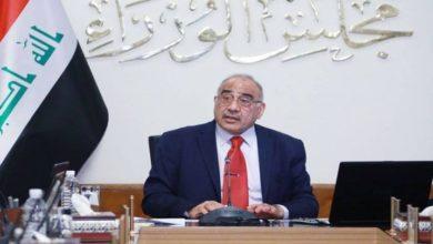 عراق وزیراعظم کی مظاہرین سے سیکورٹی اداروں کے ساتھ تعاون کی اپیل