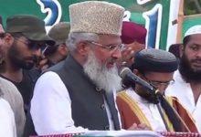 کالعدم سپاہ صحابہ کے سرغنہ احمد لدھیانوی کے خلاف مقدمہ درج