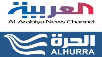 عراق میں العربیہ اور الحرہ سمیت متعدد نیوز چینل کے دفاتر بند