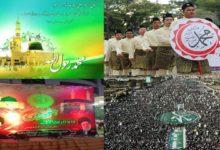 عالم اسلام میں عید میلاد النبی ؐ کی تقریبات کا انعقاد