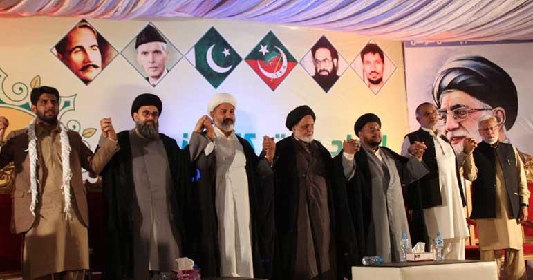 آئی ایس او کے زیر اہتمام '' اتحاد امت کانفرنس'' کا انعقاد