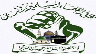 لبنانی علماء کی ملک میں بیرونی مداخلت کی پُر زور مذمت