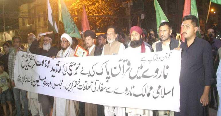ناروے میں قرآن کی بےحرمتی کیخلاف کراچی میں احتجاجی مظاہرہ