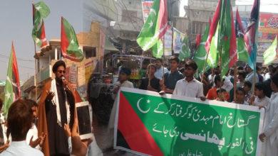 گستاخ ستار جمالی کو سزا نہ دی تو حالات کی ذمہ دار سندھ حکومت ہوگی