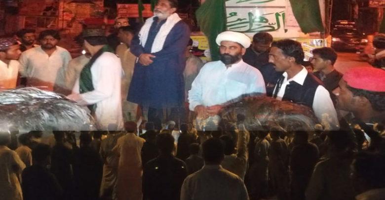 امام زمانہ ؑ کی شان میں گستاخی کیخلاف جیکب آباد میں احتجاج