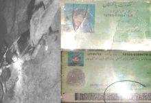 ڈیرہ اسمعیل خان میں کالعدم سپاہ صحابہ کا دہشت گرد واصل جہنم