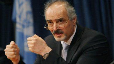 شام کا اقوام متحدہ سے امریکہ کا ناجائز قبضہ چھڑانے کا مطالبہ