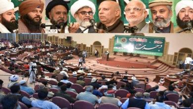 وحدت کانفرنس، اتحاد بین المذاہب کا عظیم الشان مظاہرہ