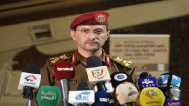 یمنی فوج کے میزائل اسرائیل پر حملہ کرنے کی صلاحیت رکھتے ہیں